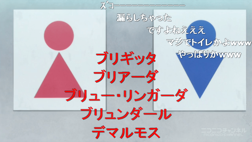 【PSO2 ジ アニメーション】第3-4話の感想
