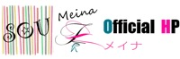 【Sou Meina ★Official Web Site】