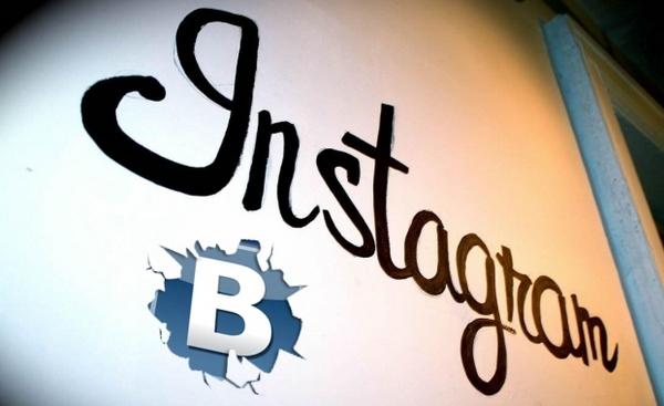 Как публиковать фото из инстаграма в группу вконтакте или facebook