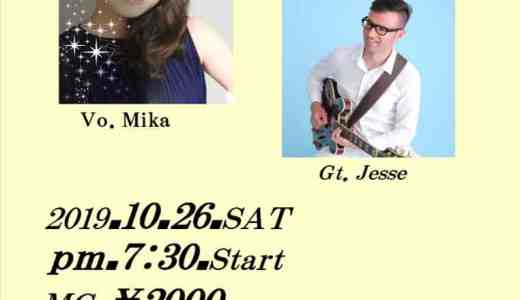 jazz&latin ライブ