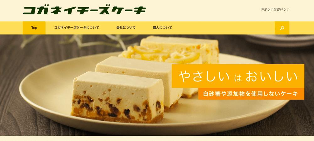 コガネイチーズケーキ top