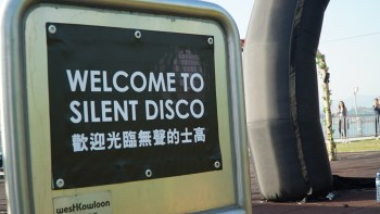 Clockenflap – Welcome to Silent Disco