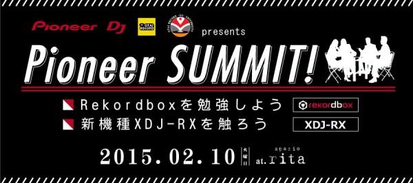 otai pioneer summit