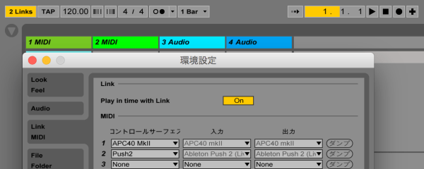 Link-Setup