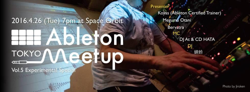 Ableton Meetup Tokyo Vol.5