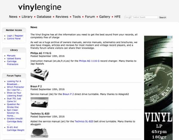screenshot-www-vinylengine-com-2016-09-14-22-37-42