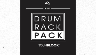 Boom and Bap: Ski Beatz Ableton Drum Rack Pack Review