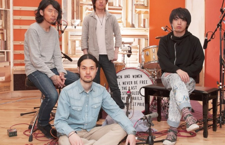 LITE - Exciting Instrumental Rock Band Live From Japan 1