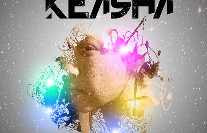 Keasha Beard – Knowledge Of An Inspirational Female Emcee