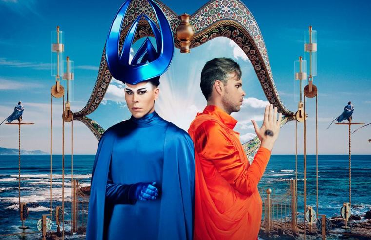 Empire Of The Sun - L'Harmonie De Deux Artistes En Fleur 1