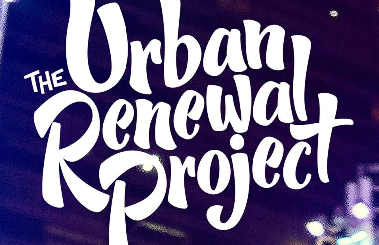 Urban Renewal Project - Brass Band With Soul Singers & Rappers 1