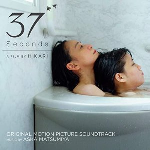 37 Seconds - Aska Matsumiya | Lakeshore Records
