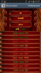Screenshot_2013-01-31-22-07-34