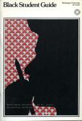Cover, Black Student Guide, 1973. (Washington University Archives)