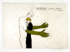"Alexander Djikia, ""My Hands are made of Iron"" (2007)."