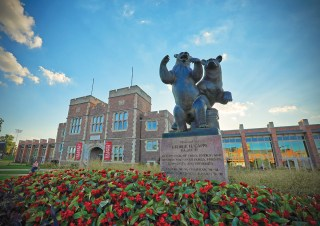 Gary M. Sumers Recreation Center and the fighting bears
