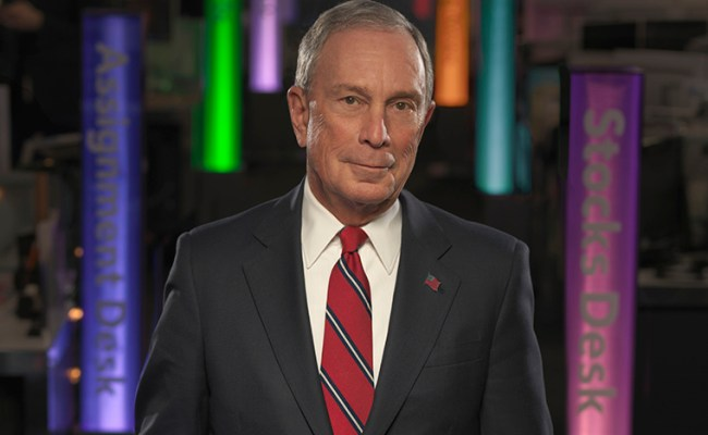 Michael Bloomberg To Deliver Commencement Address At