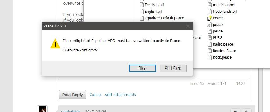 Equalizer APO / Discussion / General Discussion:Use every