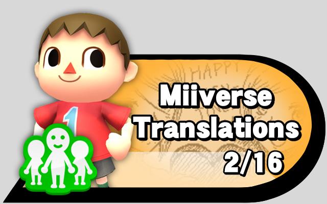miiverse2-16