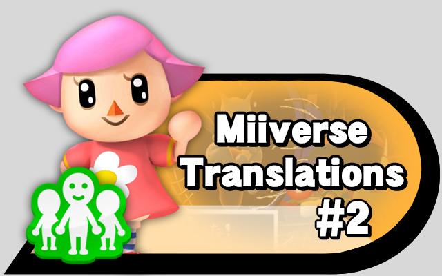 miiverse-2