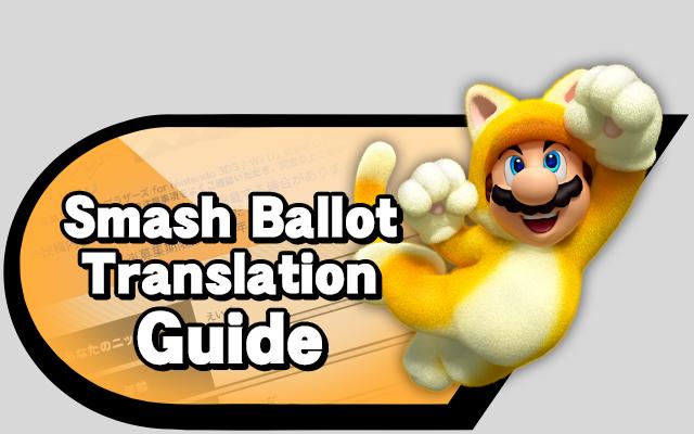 smash-ballot-translation-guide
