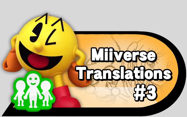 miiverse-3