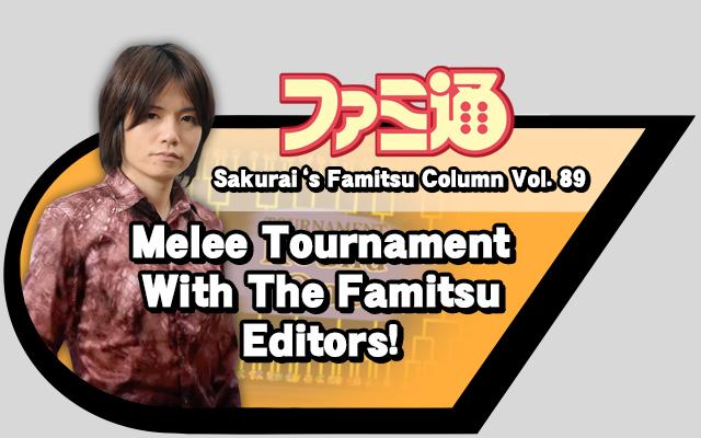 melee-tournament-w-famitsu-translation