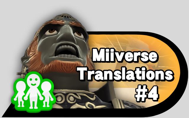 miiverse-4