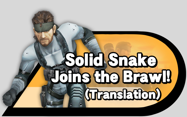 snake-translation