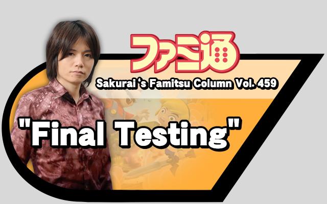 final-testing-translation