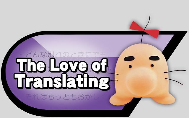 love-of-translating