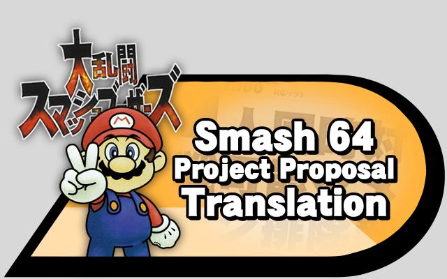smash-64-proporsal