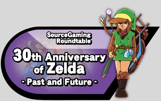 30th Zelda