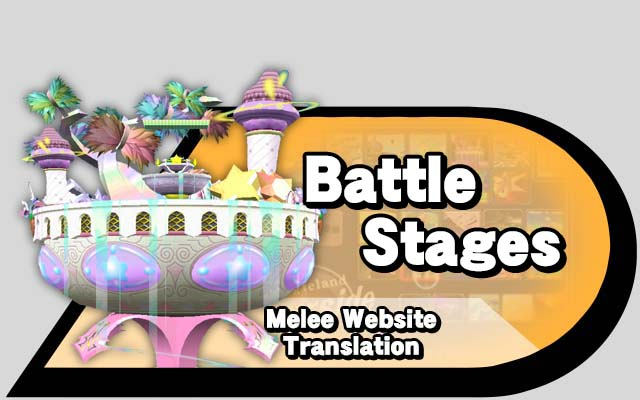 Stage translation