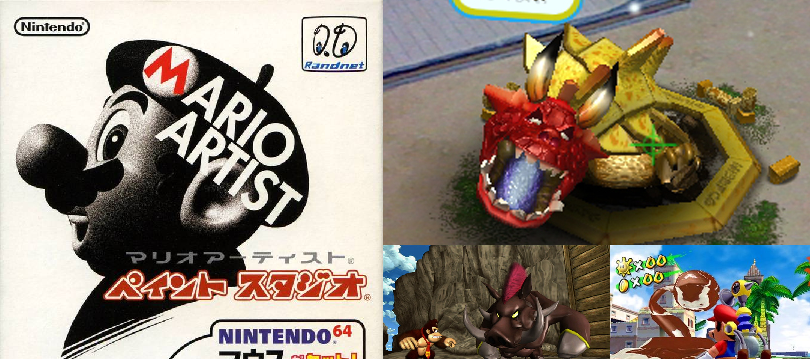 Nintendo DEG