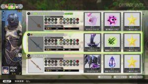 SMT_x_FE_Weapons