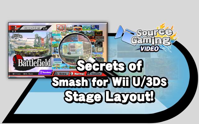 Wii U 3DS Stage Layout
