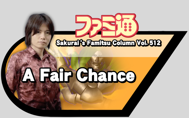 Translation Famitsu 512 A