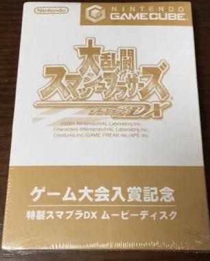 screenshot-wing-auctions-c-yimg-jp-2016-10-13-22-51-59