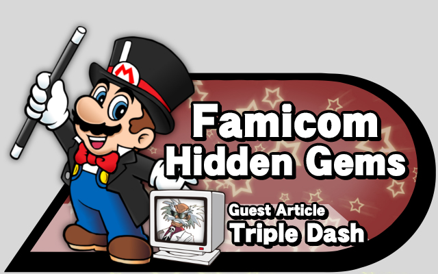 famicom-hidden-gems