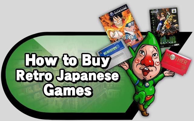 retro_jp_games