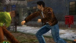 shenmue_100902_460c