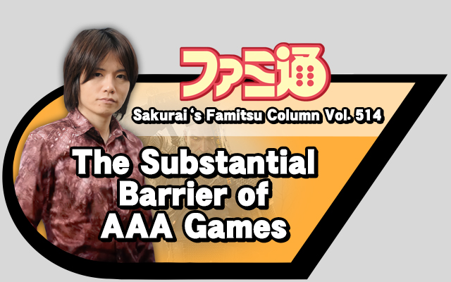 sakurai-514-barrier-of-aaa-games