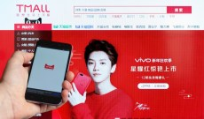 How Tmall Plans to Be the First Stop for New Products in China