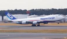 IATA Chief Touts Air Cargo as 'Vital Partner' in Virus Fight