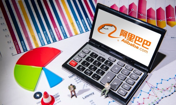 E-commerce shipping company ShipStation has launched an integration with Alibaba.com, offering seamless B2B fulfillment in the U.S.