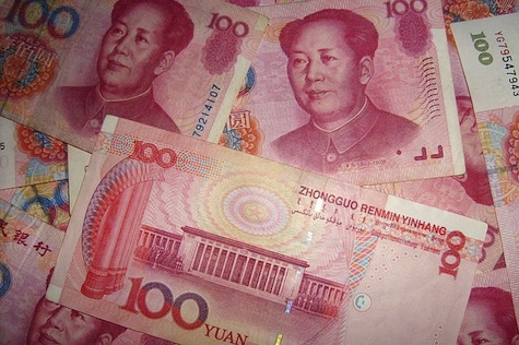 china_currency_money
