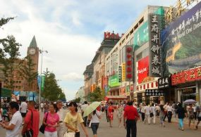 Chinese Travelers Will Spend 86% More Abroad by 2025