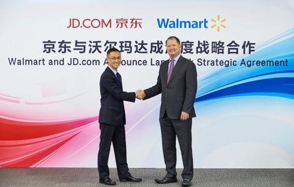 Walmart JD.com China e-commerce