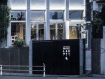 Nike Opens Doors to Tokyo Lab